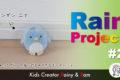【Rain Project】ハラハラドキドキ!ペンギン ニナのオーディションに挑戦!